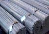 İnşaat Demir Fiyatları 2019 Listesi