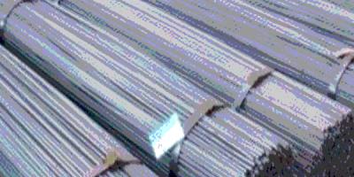 İnşaat Demir Fiyatları 2020 Listesi